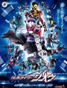 Kamen Rider Zi-O