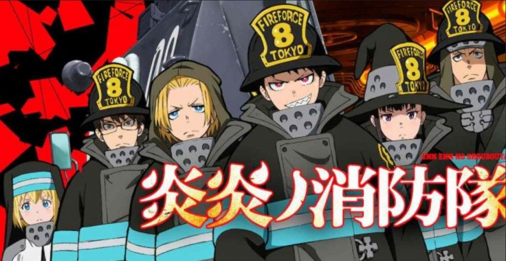 Fire-Force-Season-2