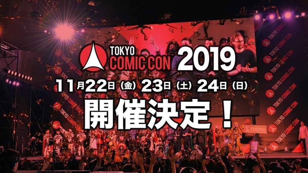 Comic-Con-Tokyo-2019