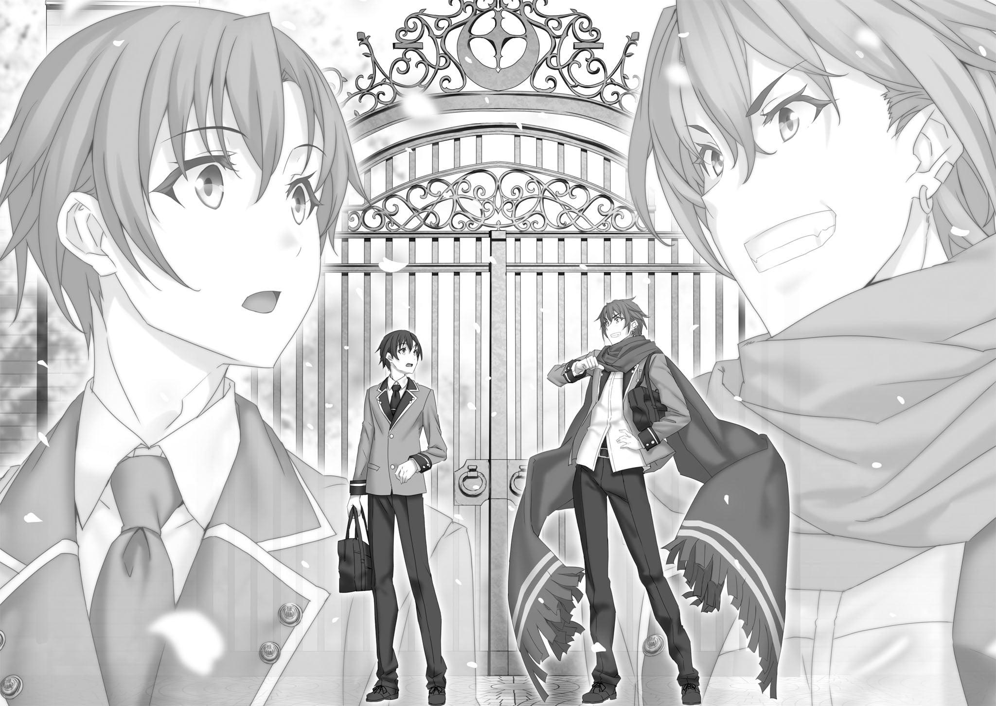 Magical-Explorer-Manga