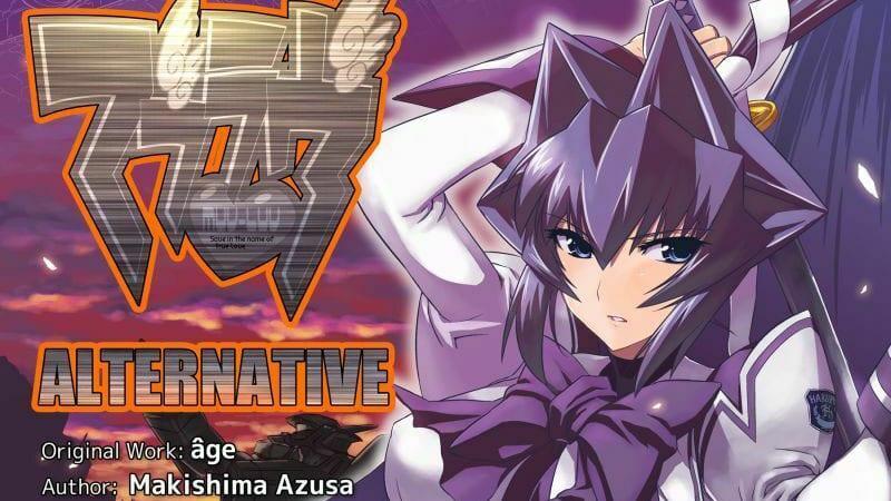Muv-Luv-manga-english-release-friday-amazon-digital-release