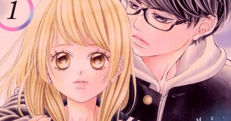 Niji-Lean-On-Mean-manga-bonus-chapter