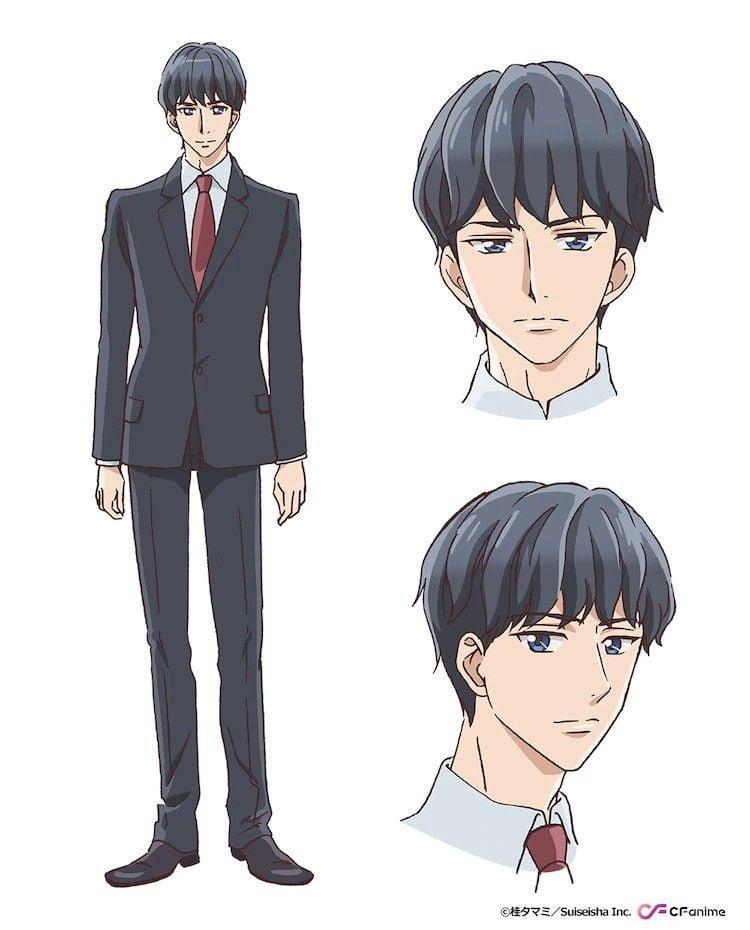 Otona-Nya-Koi-No-Shikata-Ga-Wakaranee