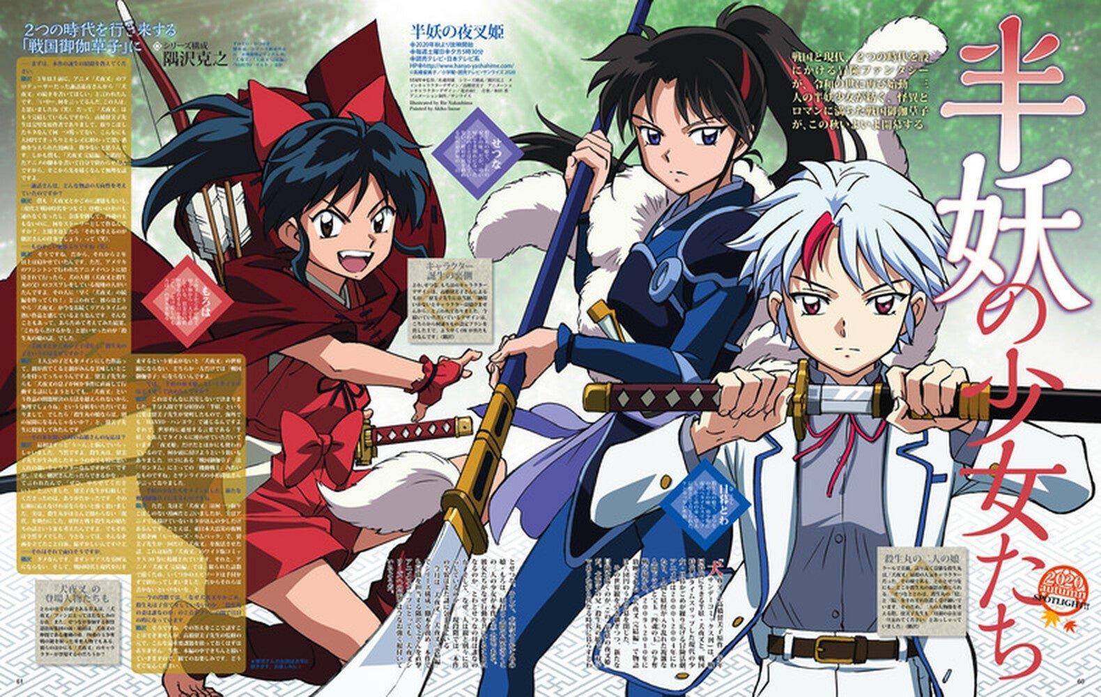 Yashahime-Princess-Half-Demon-Release-Date