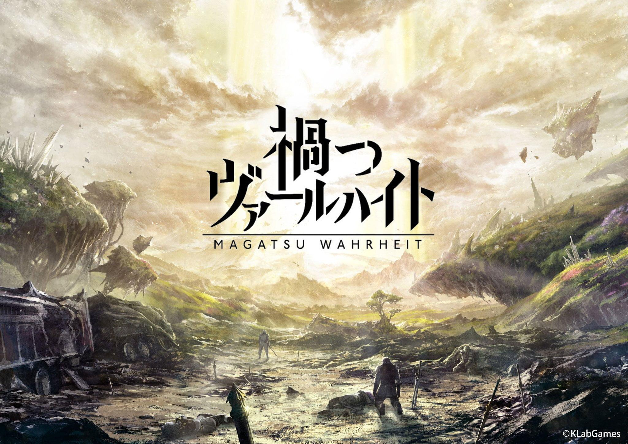 Magatsu-Wahrheit-TV-Anime