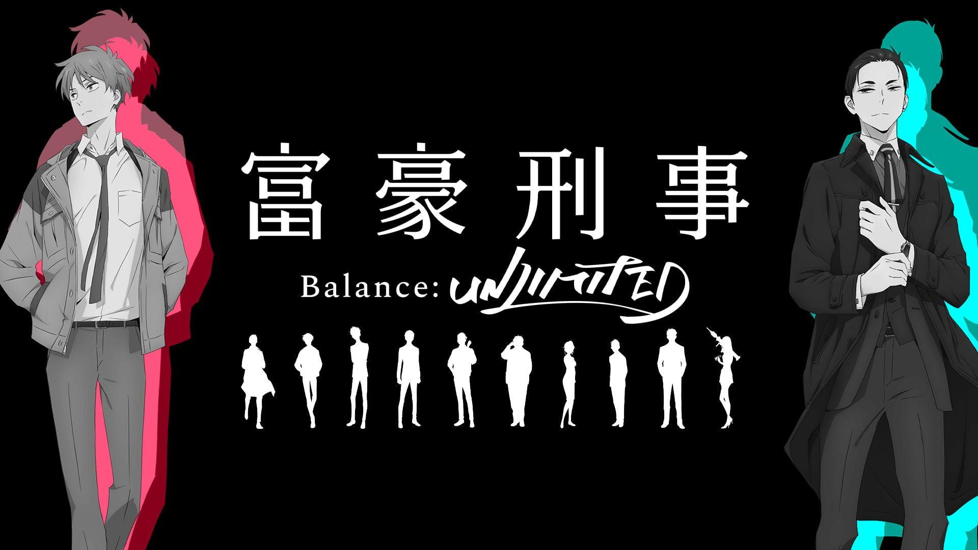 Millionaire Detective Balance: Unlimited Season 2[COMING SOON]