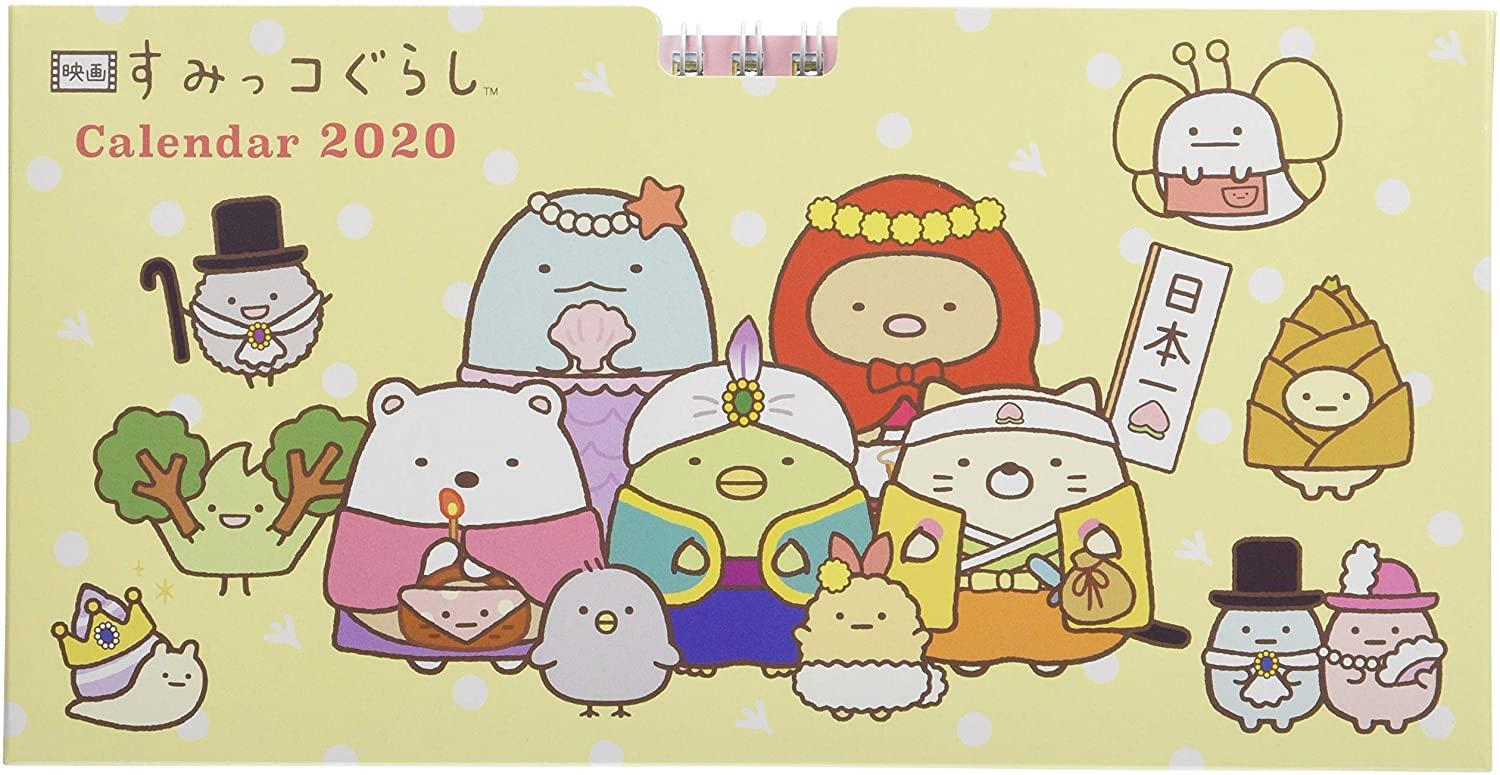 Sumikko Gurashi: Anime Film's Trailer finally Out Now!