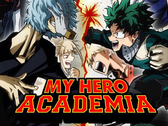my-hero-academia-season-5-funimation