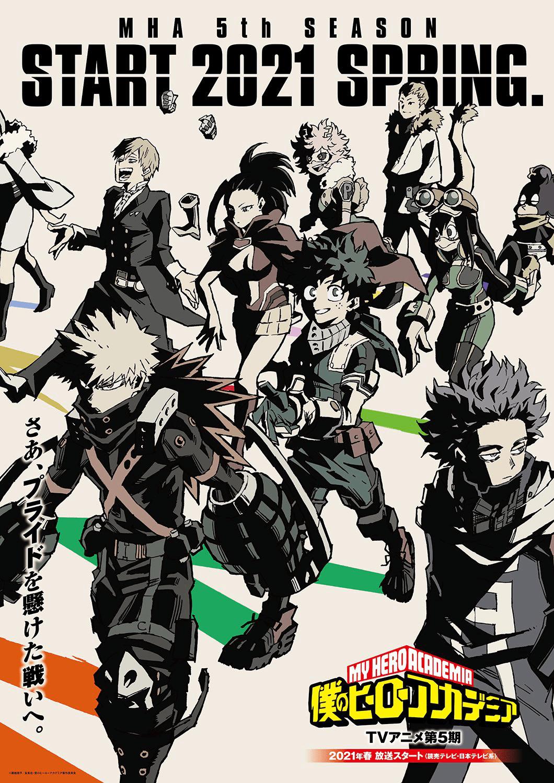 my-hero-academia-season-5-poster