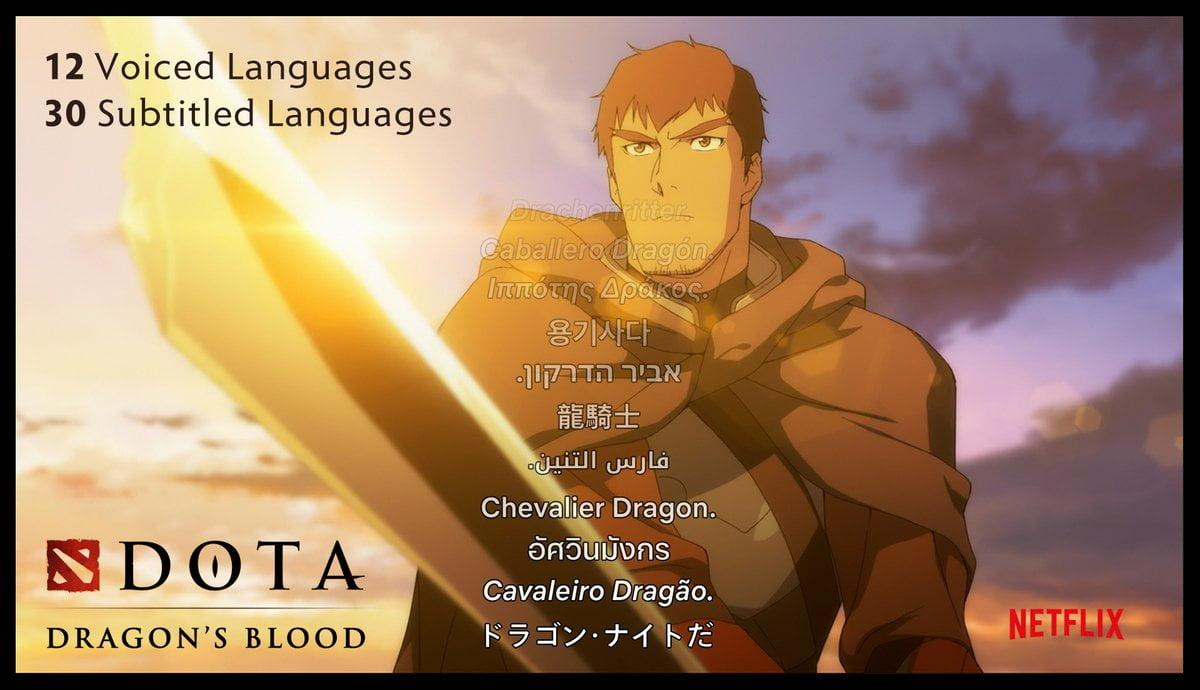 Netflix's DOTA: Dragon's Blood anime dub and sub