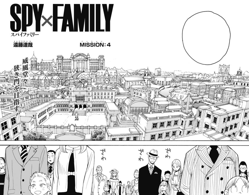 Spy-x-Family