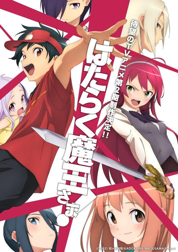 The Devil Is a Part-Timer official poster