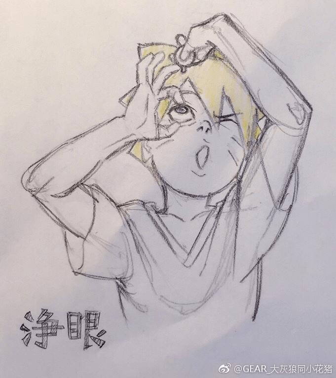 Jogan-Drawing