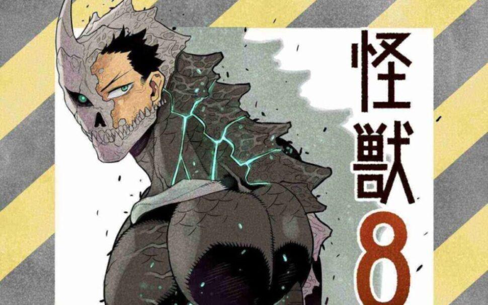 Kaiju No.8 character image